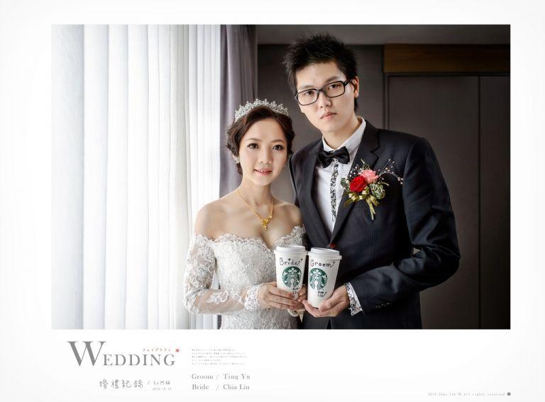 新竹老爺酒店,婚禮,新竹婚攝,新竹老爺婚禮,新竹婚攝推薦