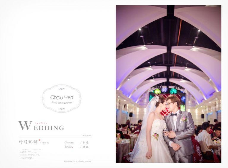 雅園新潮婚宴會館, 雅園新潮婚攝, 婚攝推薦, 婚攝阿超, 婚禮攝影, 婚禮紀錄, 婚禮紀錄攝影, 雅園新潮婚宴, 超好攝婚禮攝影
