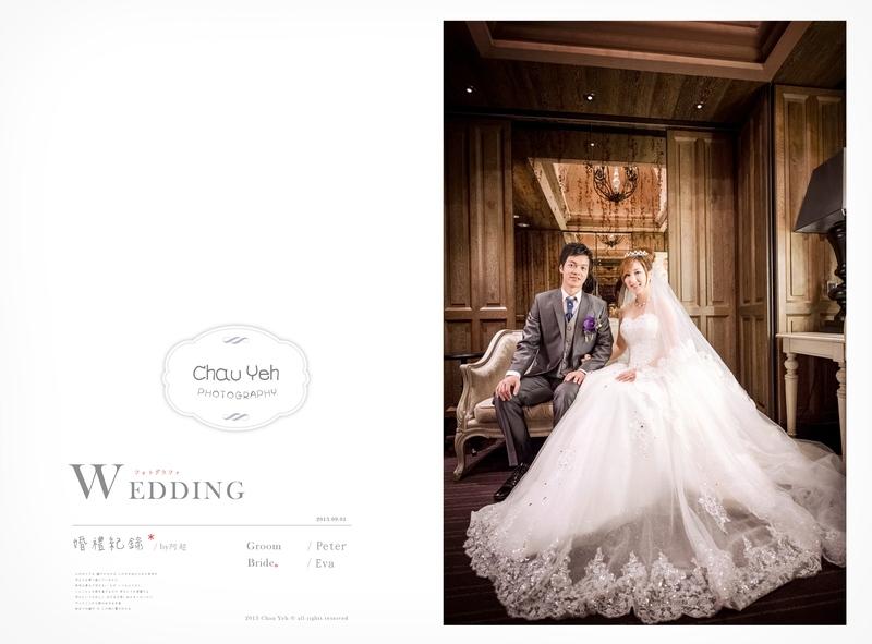 君品婚攝, 婚攝推薦, 婚攝阿超, 婚禮攝影, 婚禮紀錄, 婚禮紀錄攝影, 超好攝婚禮攝影, 君品酒店婚宴, 君品婚禮