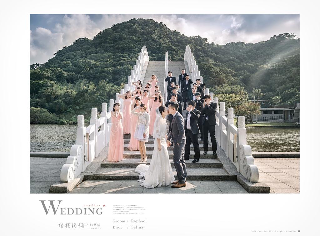 婚禮攝影, 諾富特