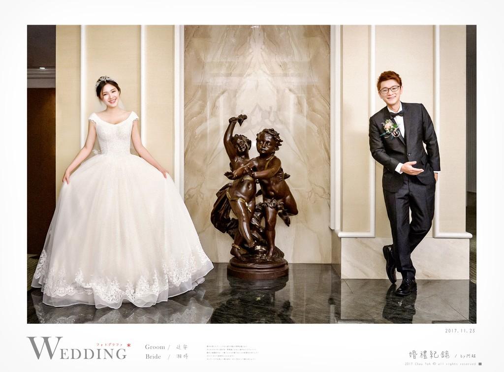 天母國際聯誼會, 文定婚宴婚禮攝影