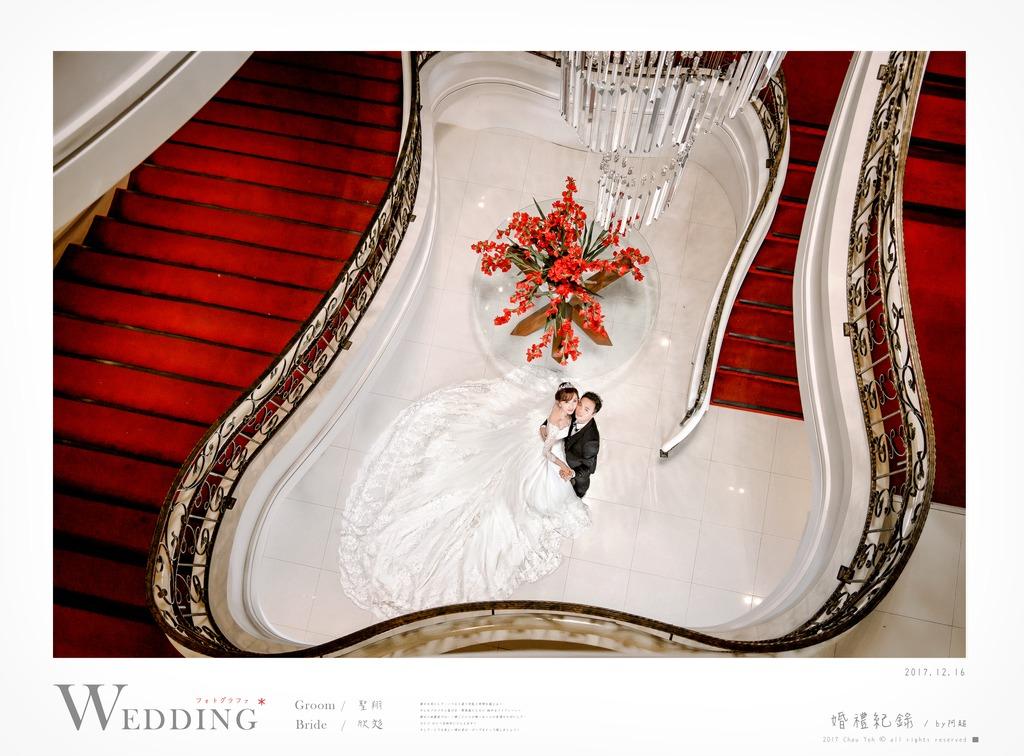 那米哥婚宴會館,那米哥婚宴,那米哥婚禮,那米哥婚攝,那米哥宴會廣場,婚攝,台北婚攝,台北婚宴場地,婚攝阿超,婚禮攝影,婚禮紀錄,